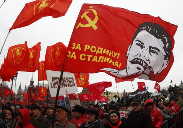 Komunisti sovetsky svaz